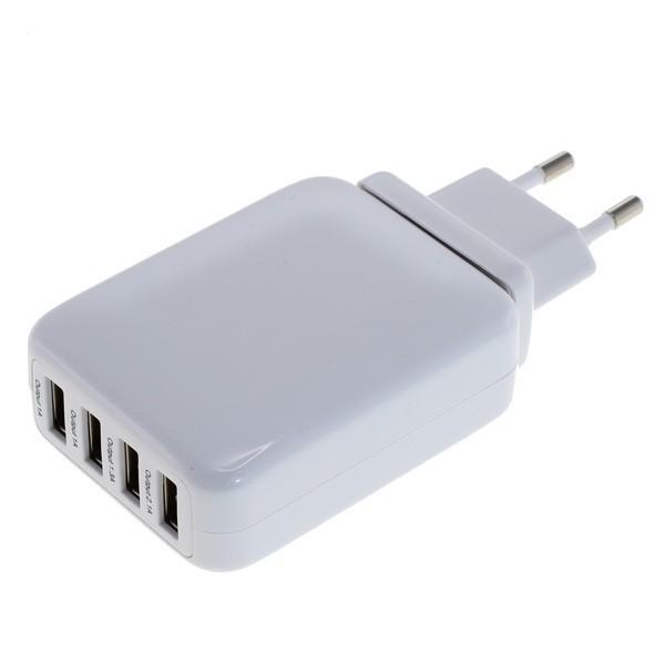4fach USB Ladeger